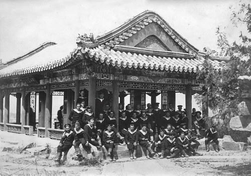Ausflüge in das Umland von Peking, 1913 (Slovenski Etnografski Muzej, Album Viljem Pečar)