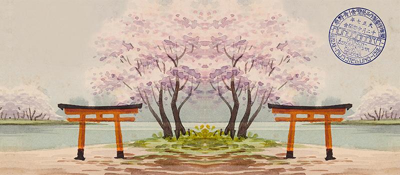 Sonderausstellung Aonogahara